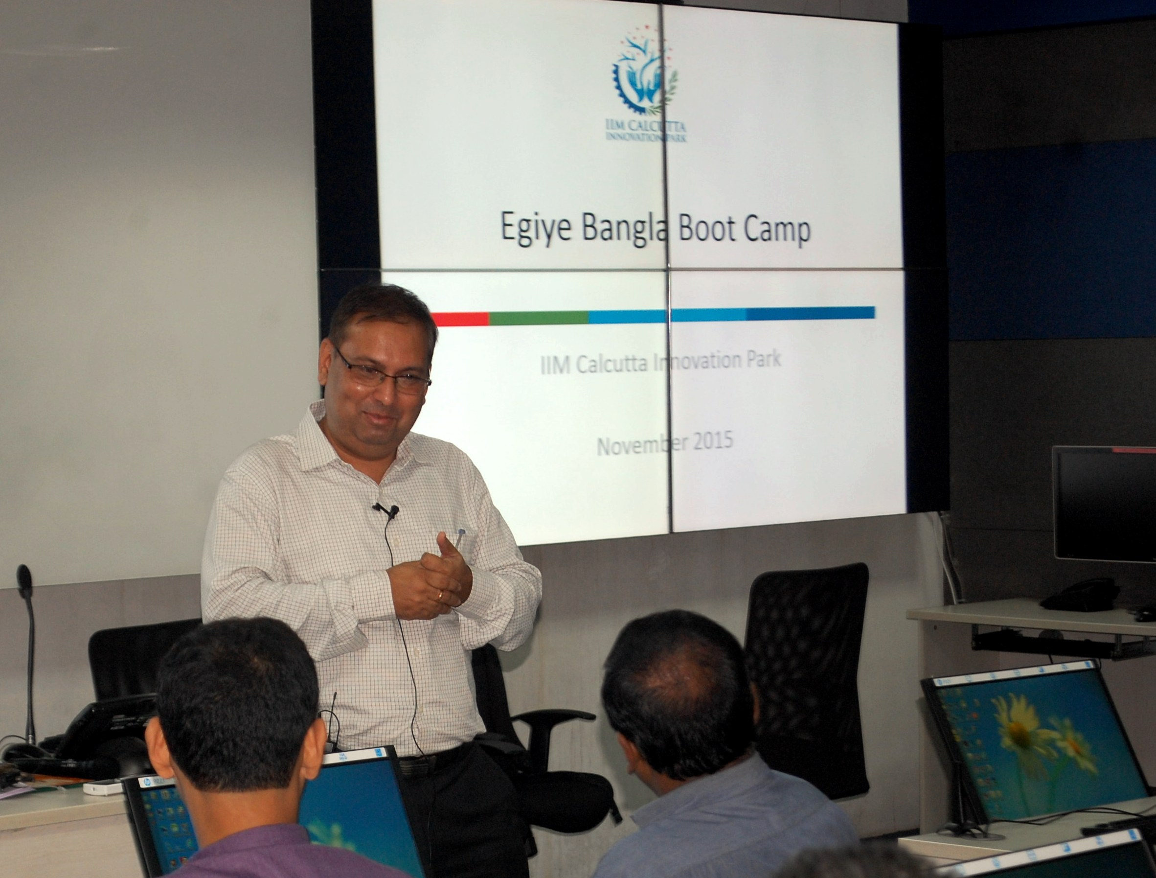 Egiye Bangla boot camp @ IIMC