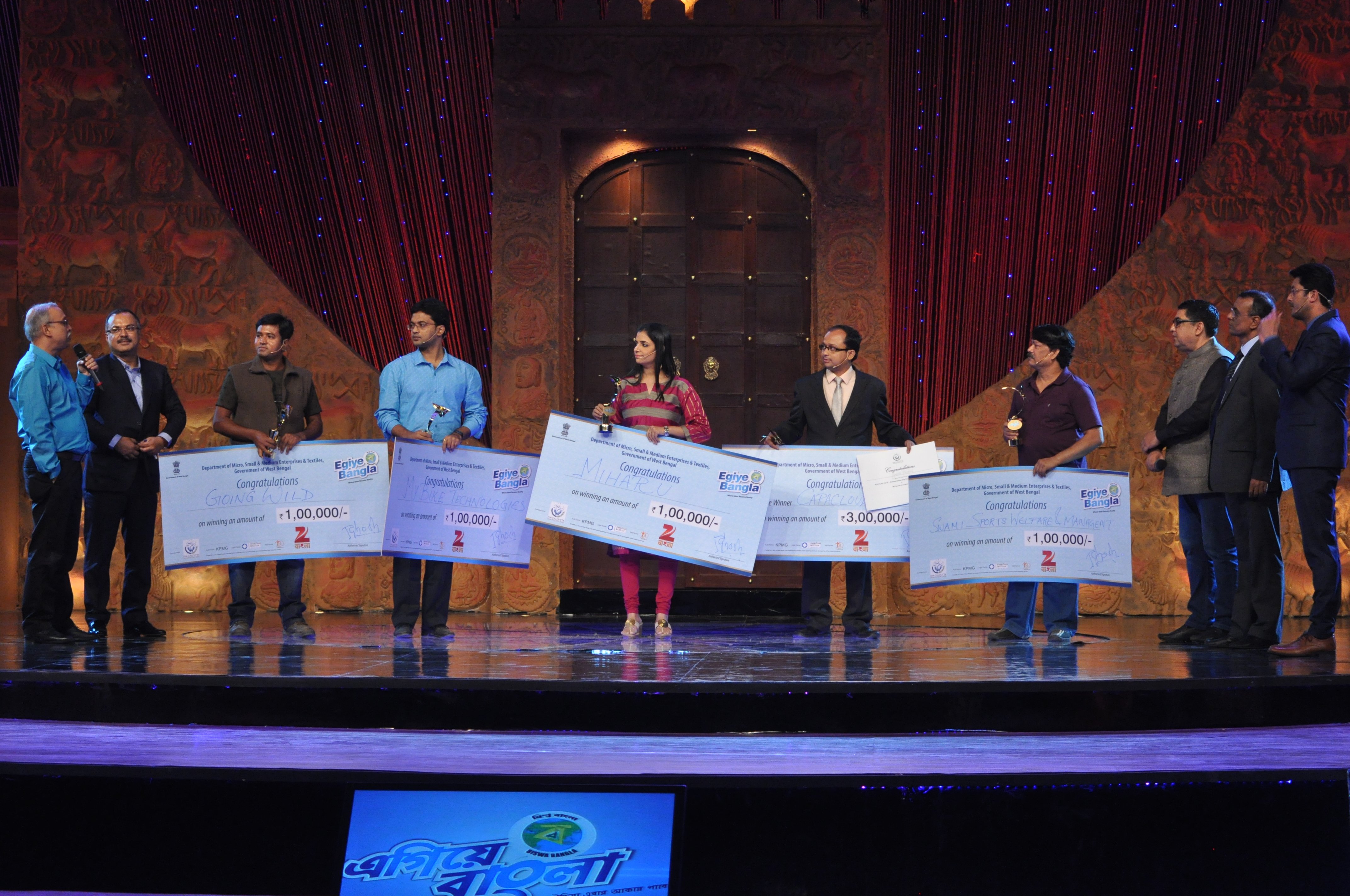 Egiye Bangla – TV Reality show